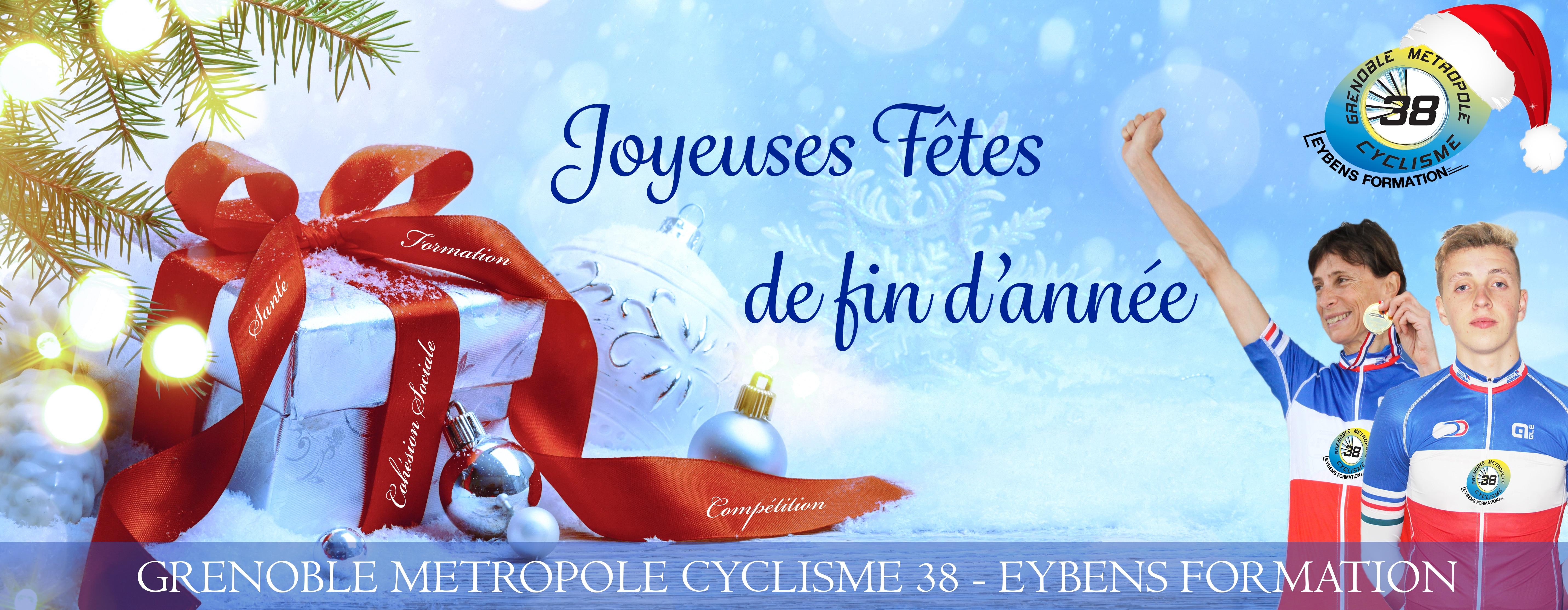 Joyeuses fêtes de fin d'année !